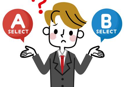 e-Taxと「確定申告書等作成コーナー」の違い