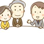 個人年金保険の選び方|返礼率で選ぶ[会社員(サラリーマン)・公務員編]