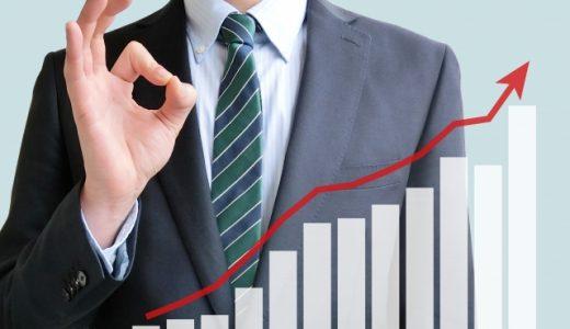 ボーナスの社会保険料と所得税の計算方法|賞与への課税