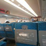 新幹線の自由席に座る確率を上げる方法|ちょっとだけ戦略的に行動しよう