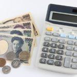 サラリーマン・OLの税金の仕組み|税金の全体像を知る