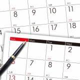 代休と振替休日の違い どちらを取るべきか