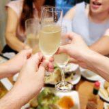 飲食店で誰にもバレずに食事代をキャッシュバックする方法 会社の宴会・合コンの幹事で稼ぐ