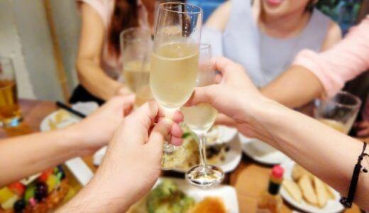飲食店で誰にもバレずに食事代をキャッシュバックする方法|会社の宴会・合コンの幹事で稼ぐ