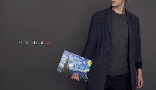 MacBook Air対抗の格安ノートパソコン|Xiaomi Mi Notebook Air レビュー
