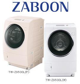 東芝ドラム式洗濯機・TW-Z9500Lの分解|ダクト清掃で生乾き解消