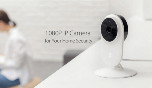 格安IPカメラ|Xiaomi mijia 1080P Smart IP Camera レビュー