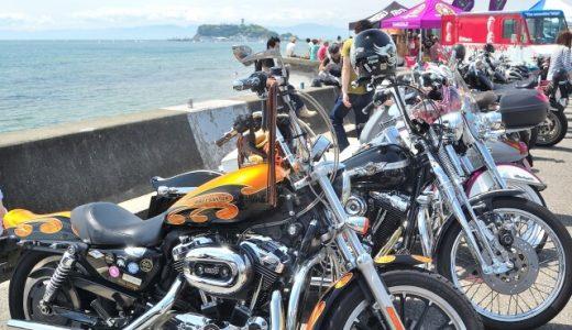 バイクの駐車違反の回避方法|歩道・私有地ならOK!?駐禁の条件と基準