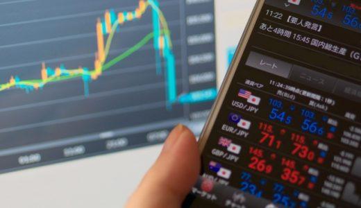 FXの基本|勝率5割で大負けせずトータル収支プラスを目指す!
