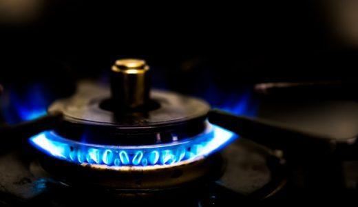 関東はニチガス・関西は関電ガスに乗り換えでガス代節約|ガス自由化でお得に