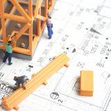 一軒家を購入する際にお得な税金&助成金制度|一戸建て取得の際は必ず確認