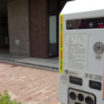 パーキングメーターを無料で使う方法|駐禁を避ける合法裏技