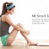 おしゃれで高機能スタイリッシュ体重計|Xiaomi Mi Smart Scale レビュー