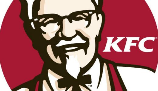 【決定版】ケンタッキーの裏技まとめ|割引クーポン・格安で食べる方法・お得な無料サービス紹介