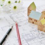 マイホーム取得に必要な全知識|一軒家・マンション共通