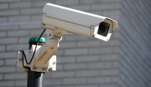 防犯カメラの画質が悪い・粗い本当の理由|プライバシー侵害は誤り