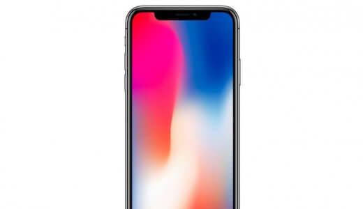 【2018年版】iPhoneX(ドコモ)の最低維持費|月額料金・新規契約で稼ぐ方法