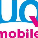 【2020年版】P10 lite UQモバイルの最低月額料金|MNP弾・維持費比較