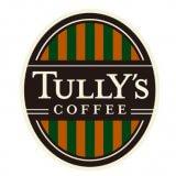 【決定版】タリーズコーヒーの裏技まとめ|割引クーポン・お得な無料サービス・裏メニュー紹介