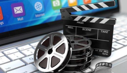 【2019年版】おすすめ無料動画編集ソフト|フリーで初心者も簡単動画作成・編集