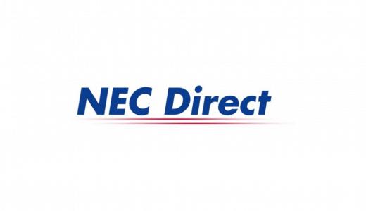 【2019年版】NECのパソコンを安く買う方法|クーポン・割引で最安購入する手順