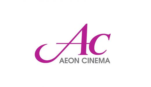 【決定版】イオンシネマのクーポン・お得な割引料金|最安で映画を見る方法