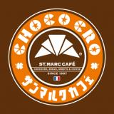 【決定版】サンマルクカフェの裏技まとめ 割引クーポン・お得な無料サービス・裏メニュー紹介
