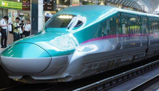 【2020年版】東京~仙台を東北新幹線で最安で移動する方法|料金割引・キャンペーン