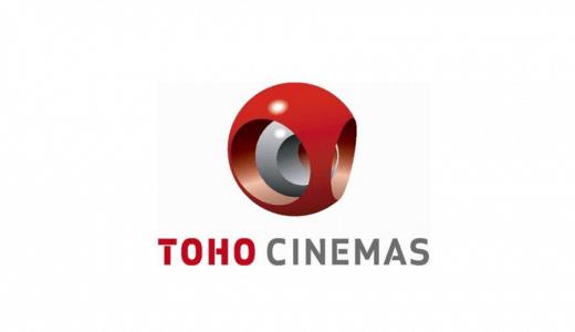 【決定版】TOHOシネマズのクーポン・お得な割引料金|最安で映画を見る方法