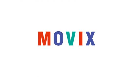 【決定版】MOVIX・ピカデリーのクーポン・お得な割引料金|最安で映画を見る方法
