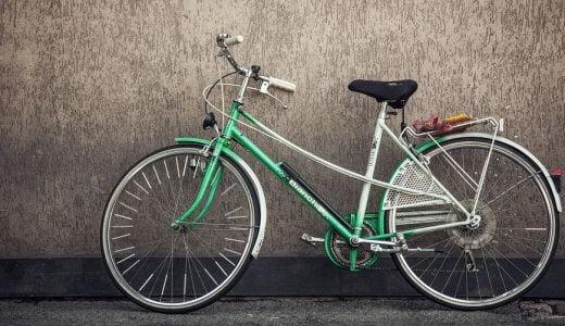 【決定版】自転車の鍵をなくした時の対処方法|紛失時にどうしたらいいか解説