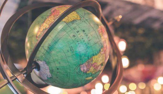 海外旅行の行先の決め方|旅行期間や目的・気候別で紹介