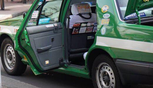 最安のタクシー配車アプリ比較|クーポンで格安乗車方法解説