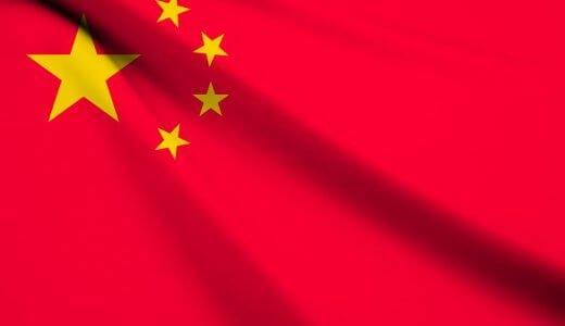 中国旅行に便利な必須無料アプリ6選|訪問国数100ヶ国超えの経験を基に解説