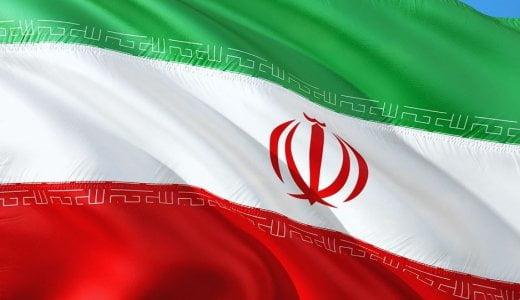 イランへ渡航する前に知っておくべきこと|注意点や文化を実例を基に解説