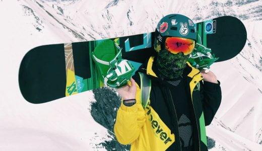 【2021年版】スキー・スノーボードにおすすめの無料アプリ10選|スノボ歴10年が解説