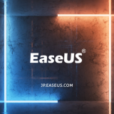 EaseUS Video Editorレビュー|YouTube用の動画編集ソフト目線で詳細解説