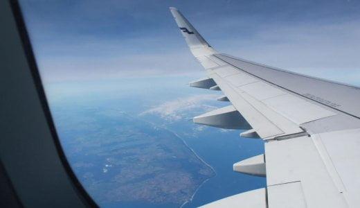 飛行機の移動時間の暇つぶしにおすすめのゲームアプリ5選|訪問国数100ヶ国超えのトラベラーが解説