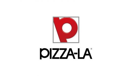 【決定版】ピザーラのクーポンまとめ|裏技やお得な無料サービス・裏メニュー紹介