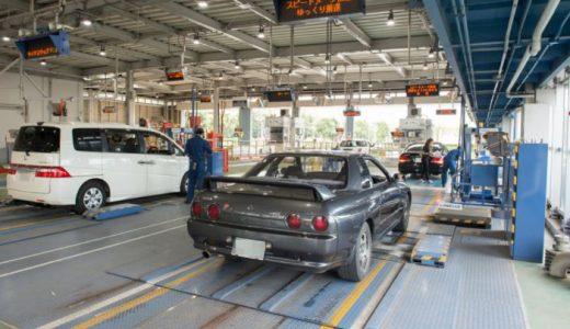 【2021年版】ユーザー車検に最低限必要なもの|書類・費用を解説