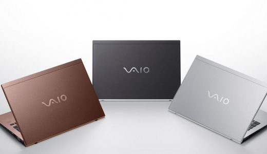 【2021年版】VAIOを安く買う方法|クーポン・割引で最安価格から8%引きで購入する裏技