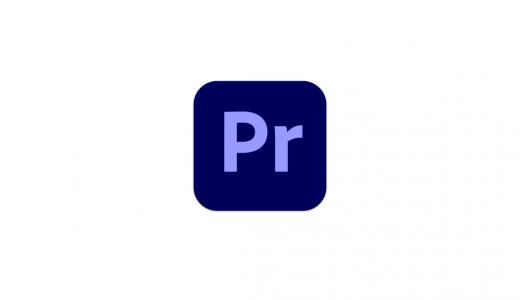 YouTubeの動画編集におすすめな有料動画編集ソフト|Adobe Premiere Pro