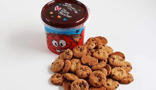 クッキータイムの英語での注文方法|ミニクッキー無料キャンペーン